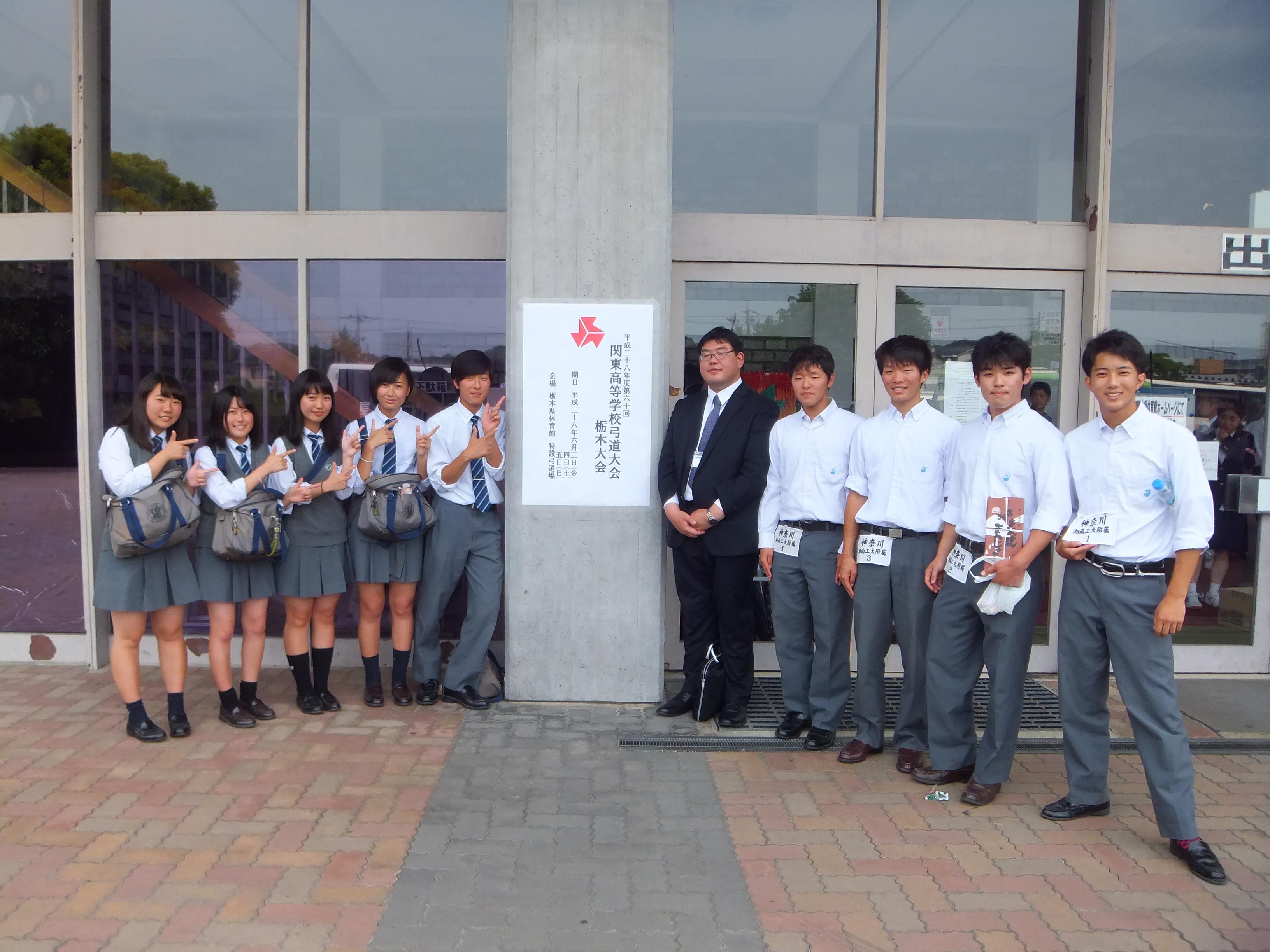高等 学校 工科 湘南 大学 附属